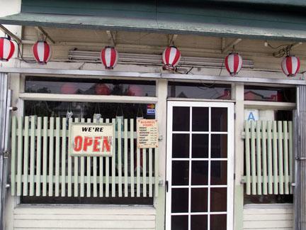 Restaurante evoca pasado japonés de Boyle Heights